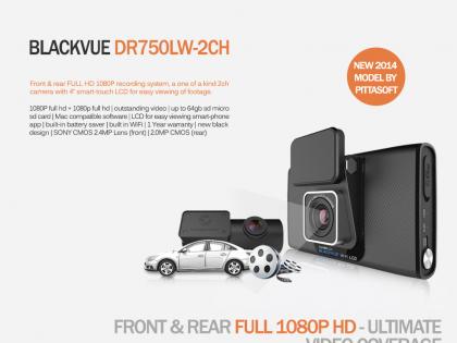 New BlackVue DR750LW-2CH Dual Dash Camera Full HD 1080