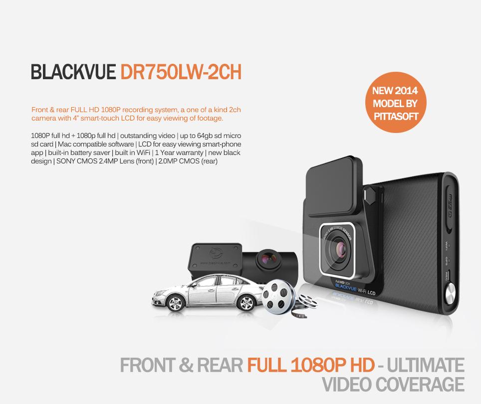 blackvue dr750lw 2ch dual dash camera. Black Bedroom Furniture Sets. Home Design Ideas