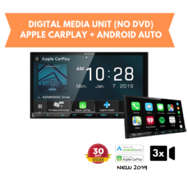 "Kenwood DMX8019S Digital Media Unit 7"" Display 
